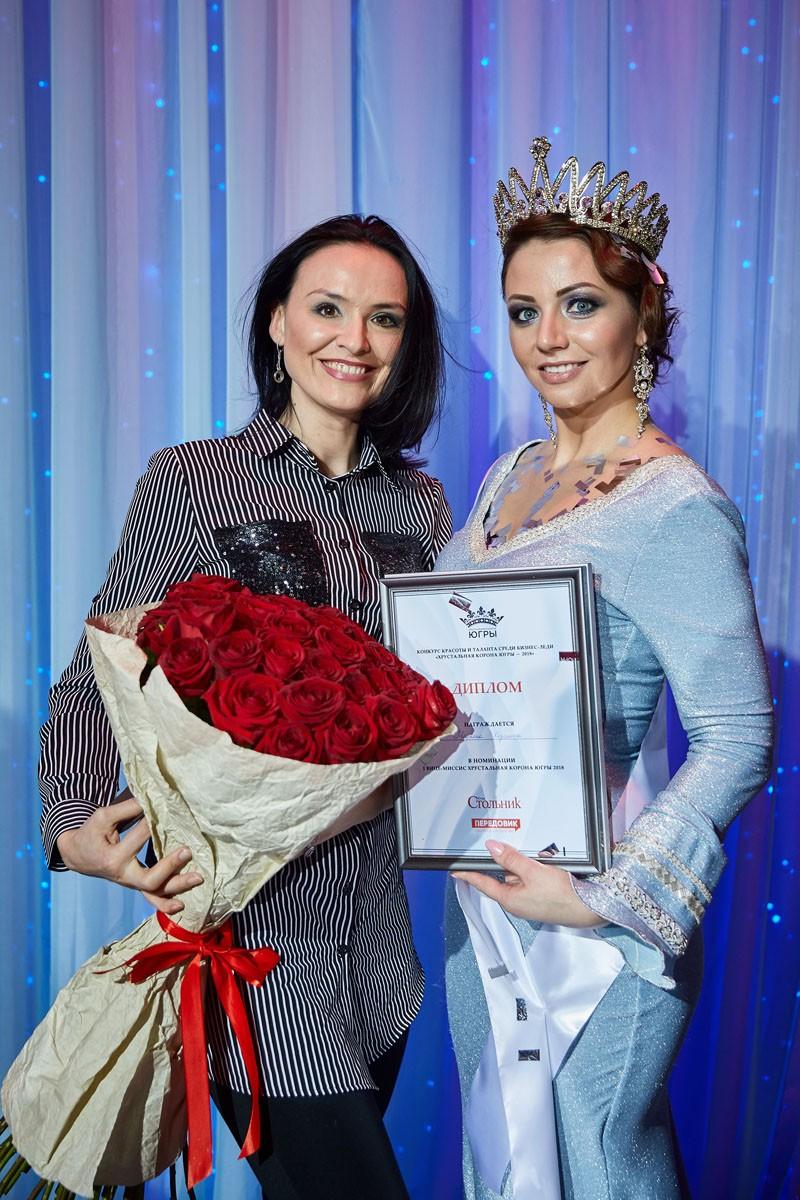 В Сургуте 4 марта 2018 года впервые прошел конкурс красоты и таланта среди бизнес-леди «Хрустальная корона Югры»